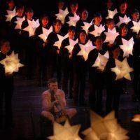 Nagoya Children's Choir